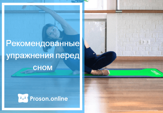 конспект гимнастики после сна
