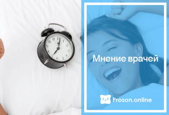 как рано вставать по утрам и высыпаться