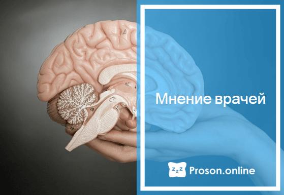 активность мозга во время сна