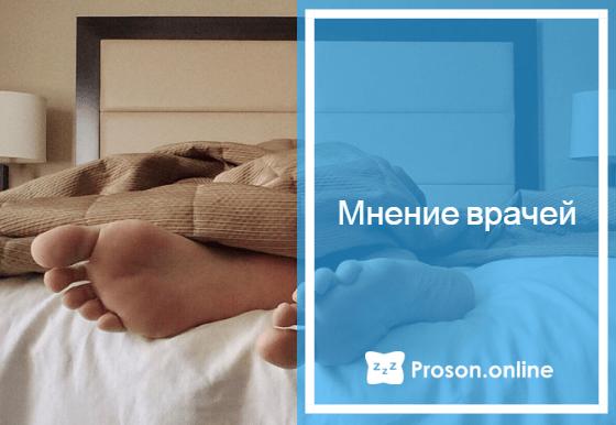 что вырабатывается во время сна в организме