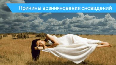 почему снятся сны каждую ночь