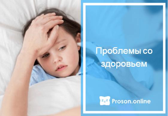 сильная потливость во время сна