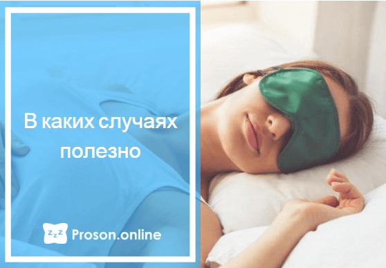 как приучить себя спать на спине