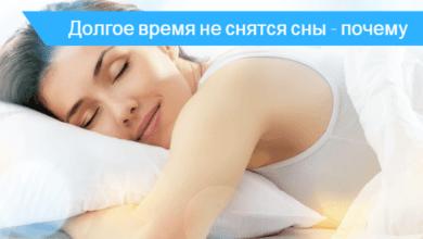 почему не снятся сны человеку