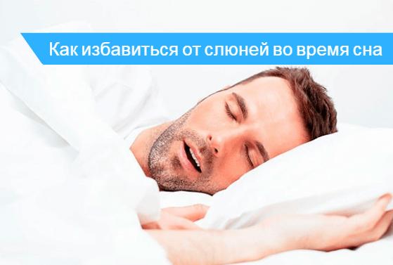 И если ребенок жует во сне, то такое движение является неосознанным, неконтр  жевание или скрип зубами у ребенка.