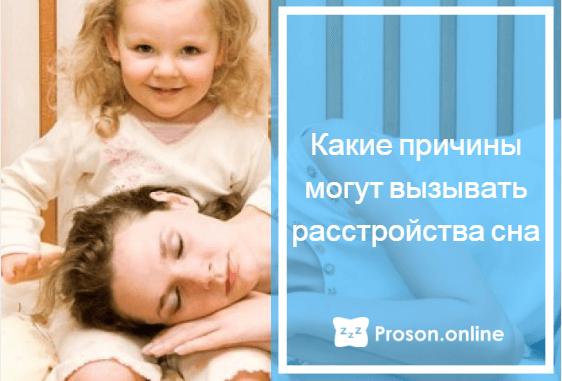 самостоятельное засыпание ребенка метод