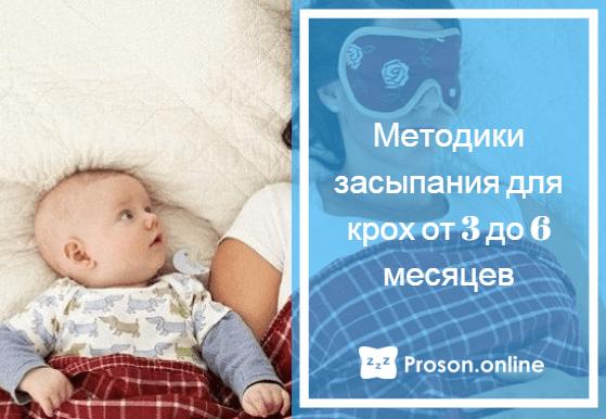 как приучить ребенка к самостоятельному засыпанию