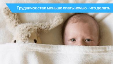 новорожденный мало спит причины